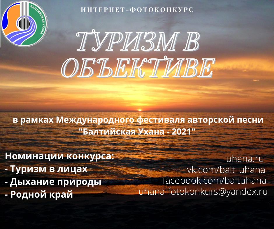 Простая Пляж Фотография Заката Публикация в Facebook